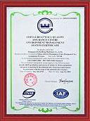 环境体系认证证书英文版