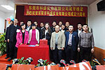 Dongguan City Kesheng machinery Co. Ltd year-end party dinner review