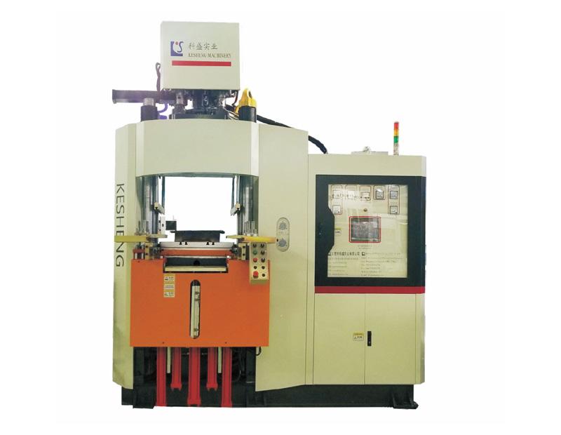 先进先出立式橡胶射出硫化机 KSU200-1500(Tons)