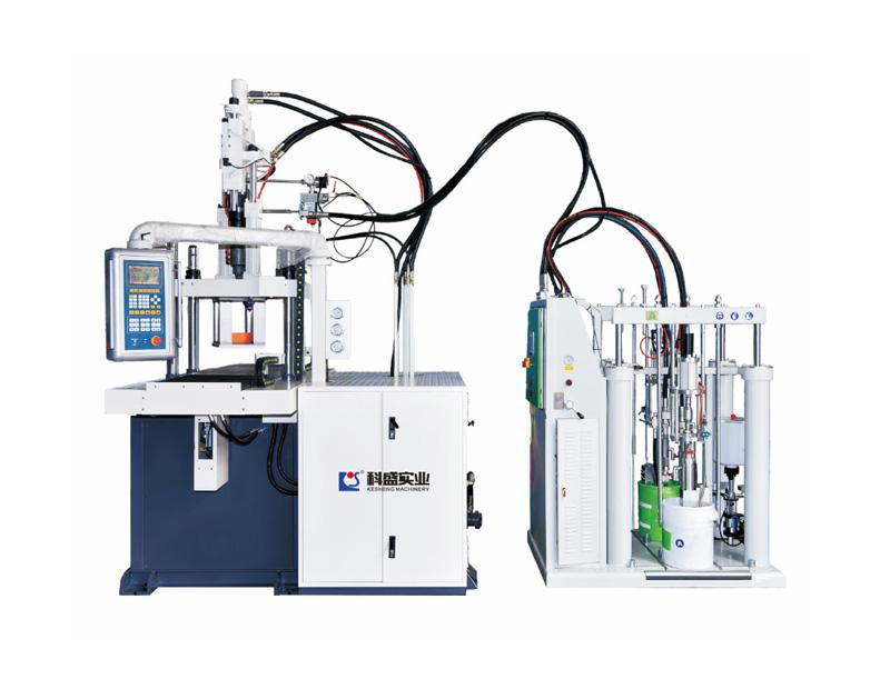 立式液态硅胶射出硫化机KSLS-850系列